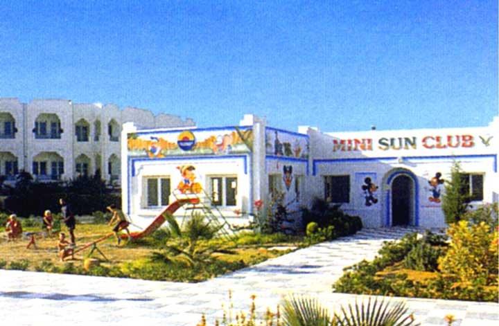 Reservation Hotel Sun Club Djerba