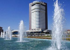 Dedeman Konya & Convention Center