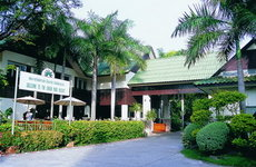 Hotel The Green Park Resort Pattaya Thailand (Foto)