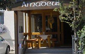 Amadeus Hotel am Kurpark, Bad Wörishofen
