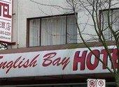 English Bay Inn