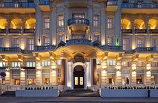 Hotel Parkhotel Schönbrunn Wien Österreich (Foto)