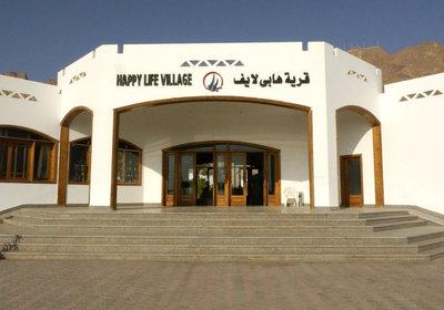 Hotel Happy Life Village Dahab Ägypten (Foto)