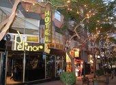 Adonis Pelinor Hotel